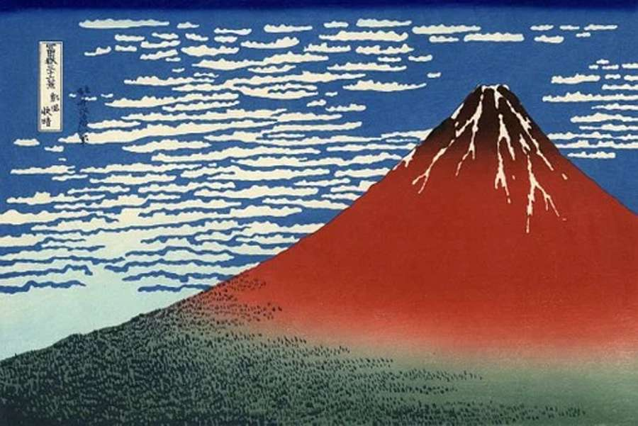 Grafika przedstawia górę Fuji