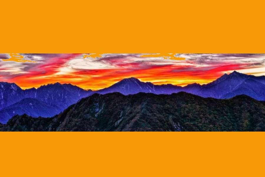 zdjęcie przedstawia panoramę górską