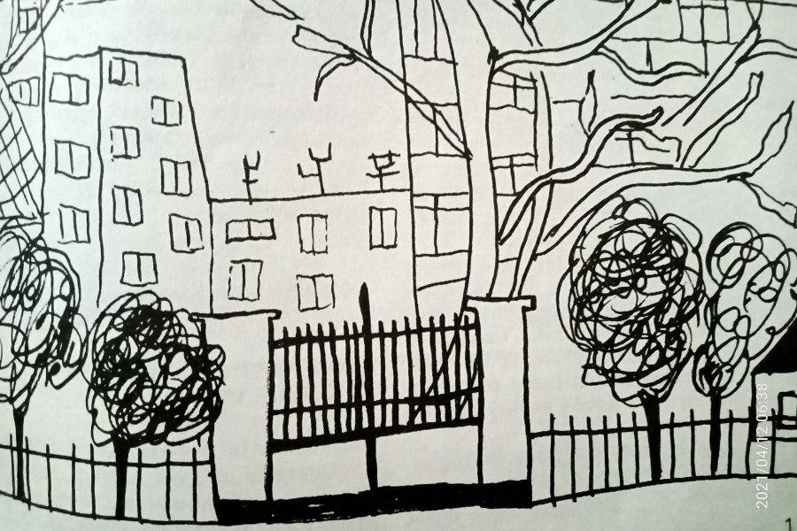 inearny rysunek krajobrazu